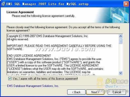 EMS MySQL Manager Lite下载