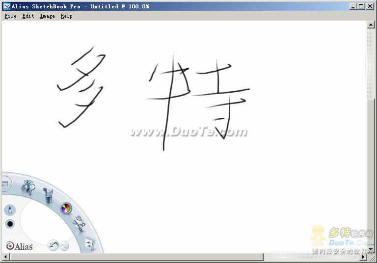 Alias SketchBook Pro下载