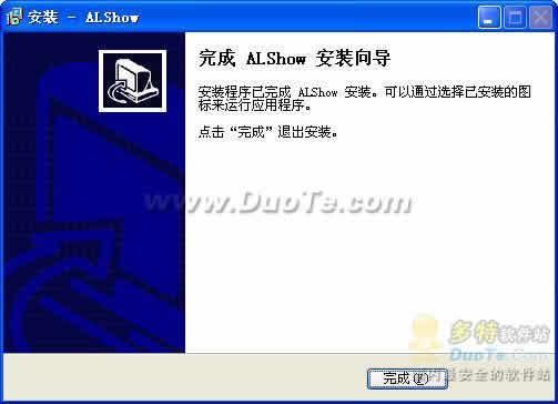 ALShow(韩国超强播放器)下载