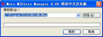 Moto MIDlets Manager下载
