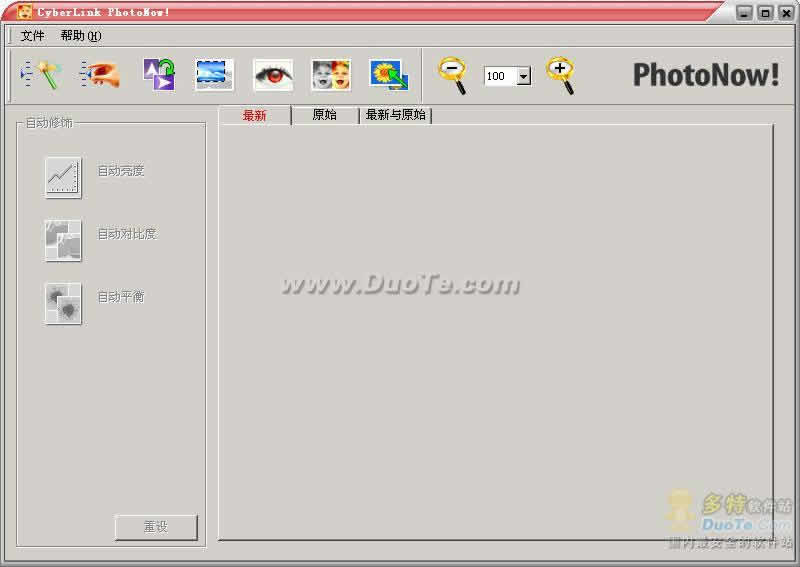 PhotoNow下载