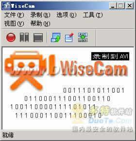 WiseCam下载