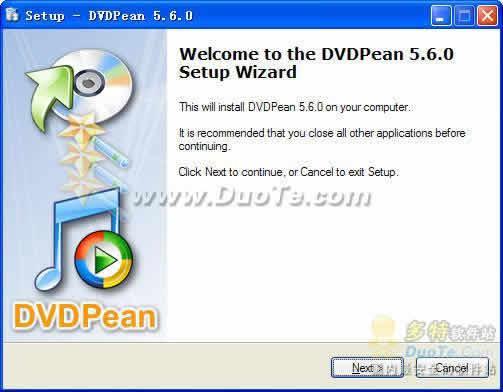 DVDPean Standard下载