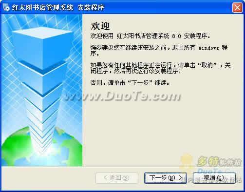 红太阳图书出租销售管理系统下载