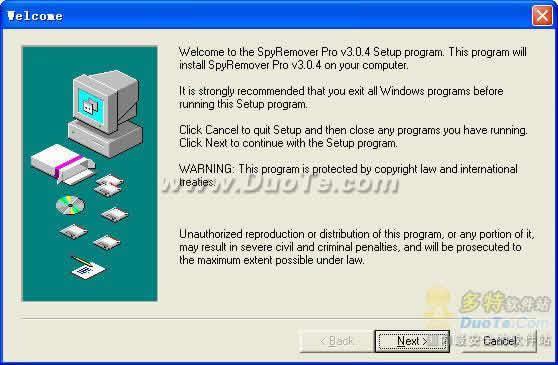 SpyRemover Pro下载
