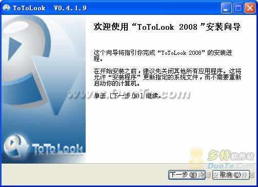 ToToLook(偷偷看) 2007下载