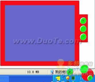 PPTV网络电视遥控软件和整站源程序(支持硬件)下载