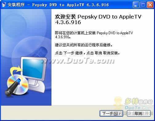 DVD转AppleTV视频下载