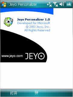 Jeyo Personalizer下载