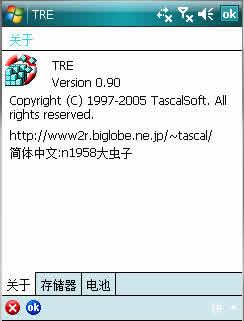 TascalRegEdit下载
