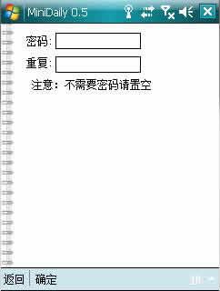 MiniDaily(迷你日记本)for Windows Mobile PPC下载