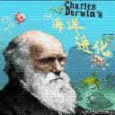 达尔文的海洋进化下载