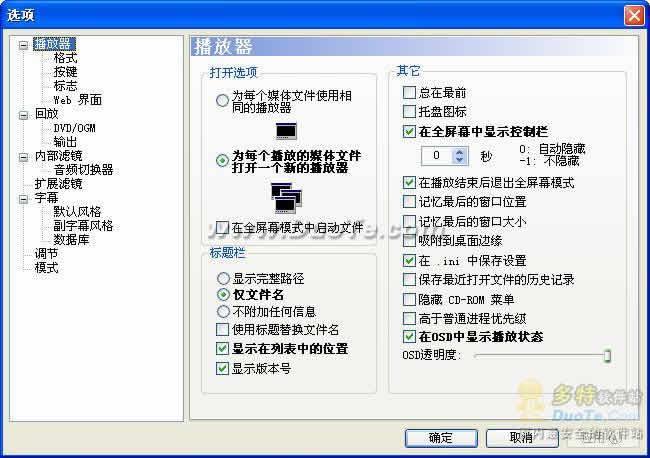 CMPlayer MPC下载