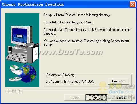 宏软数字相片自动化处理系统下载