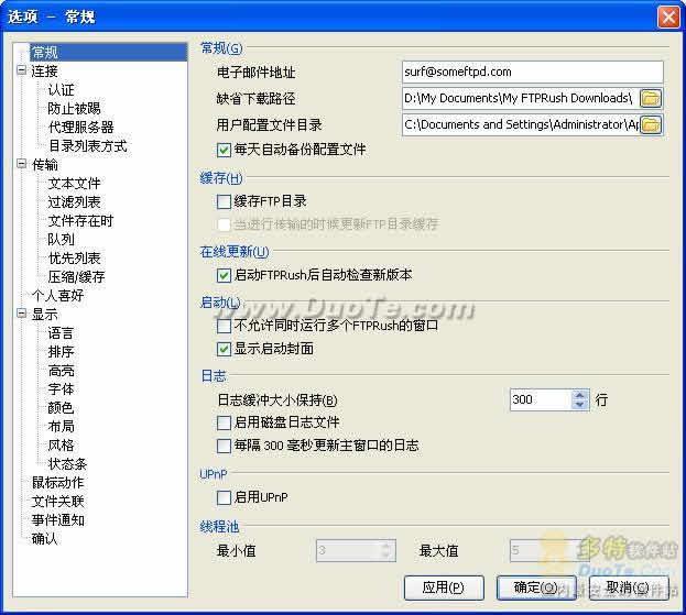 FTPRush ANSI下载