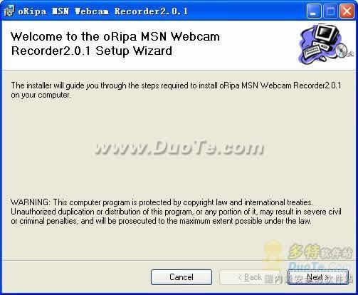 oRipa MSN Webcam Recorder下载