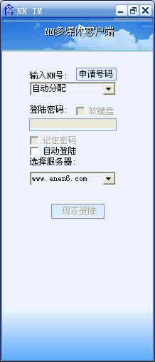恩恩网络多媒体空间下载