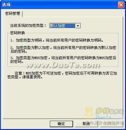 Active Messenger(恒创企业信使)下载