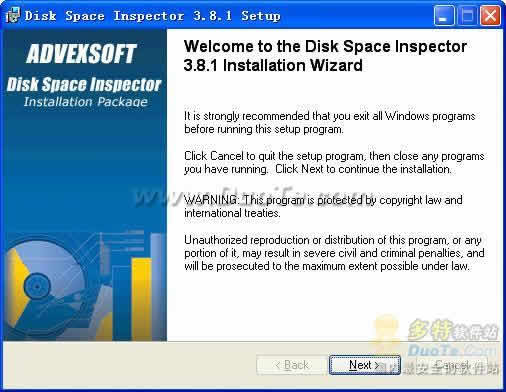 Disk Space Inspector下载