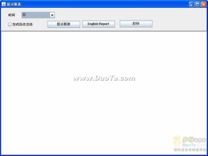 模拟外汇交易平台软件系统下载