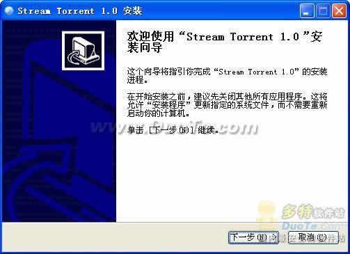 Stream Torrent下载
