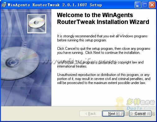 WinAgents RouterTweak下载
