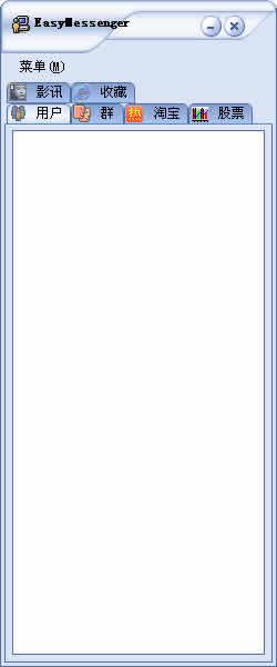 Easy Messenger-局域网聊天工具(无需服务器)下载