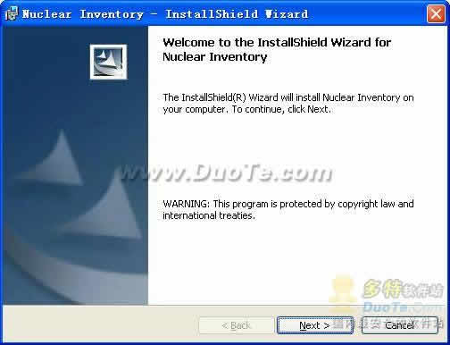 Nuclearsoft ERP下载