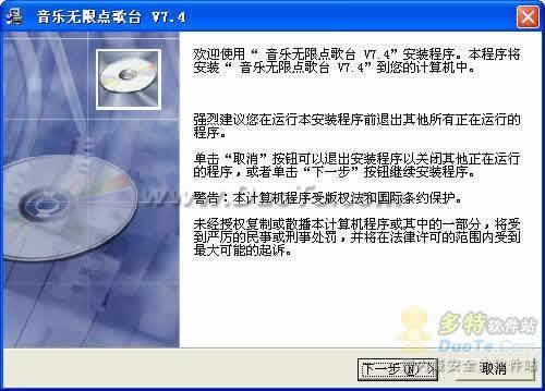 音乐无限点歌台(KTV_VOD)下载