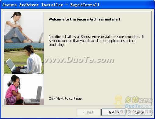 Secura Archiver下载