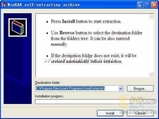 IconExtractor下载