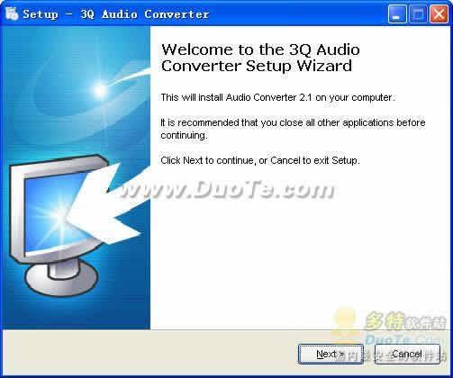 3Q Audio Converter下载
