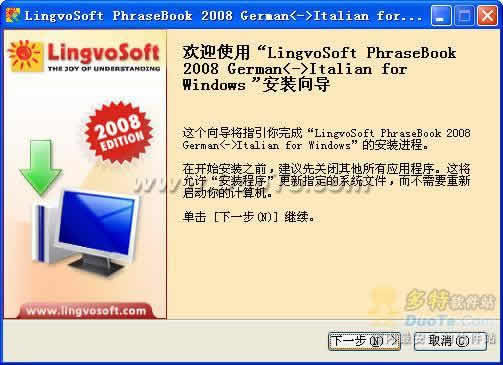 LingvoSoft Learning PhraseBook 2008 German - Italian下载