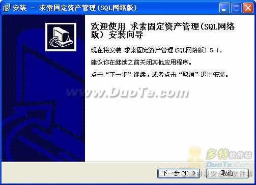 瑞丰商务智能管理软件下载