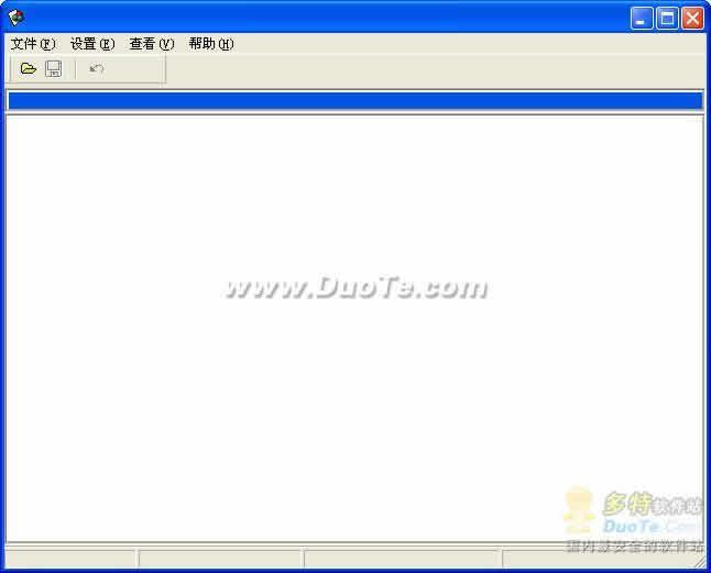 Html-file-translator下载