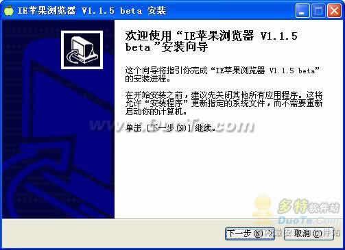 IE苹果浏览器下载