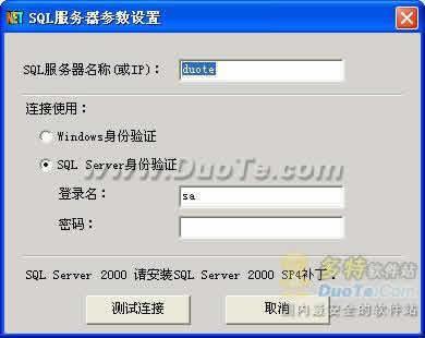 分销管理系统下载