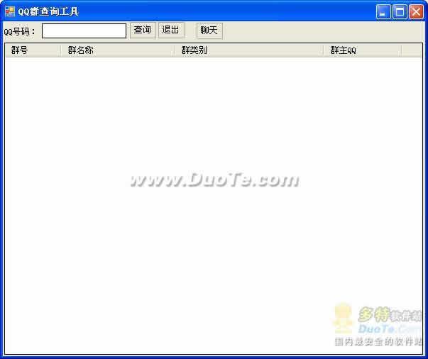 慧纳QQ营销推广系列软件下载