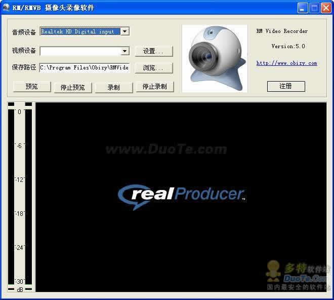 RM/RMVB视频录制软件下载