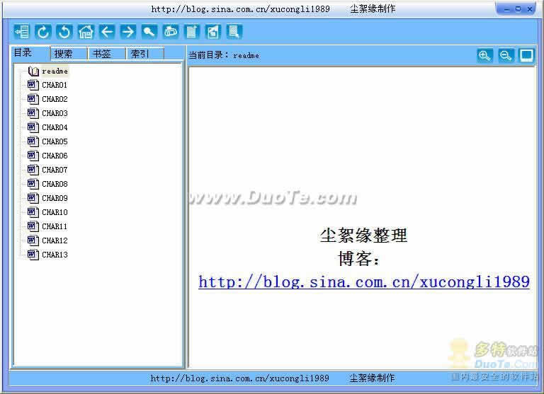 C语言电子书下载