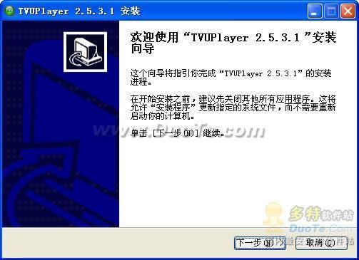 TVUplayer下载