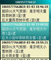 信息助手(SMSkeeper) for S60V3下载