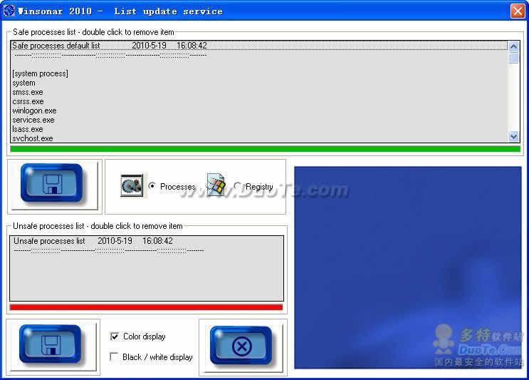 Winsonar XP下载