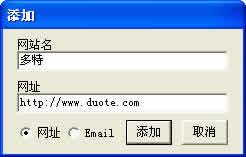 荀国网址邮件收藏下载