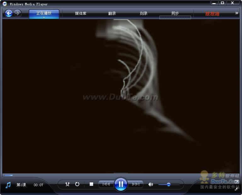 Windows Media Player下载