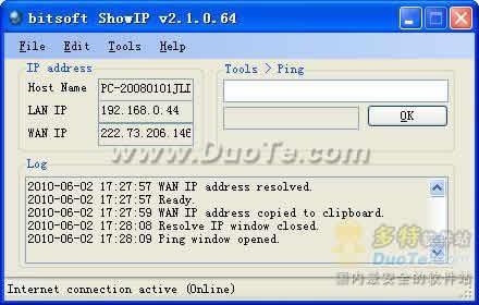bitsoft ShowIP下载
