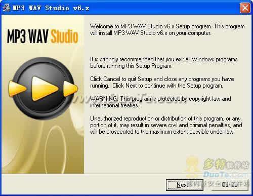 MP3 WAV Studio下载