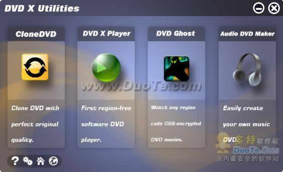 DVD X Utilities下载