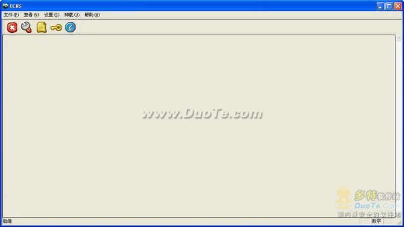U盘授权监控软件下载