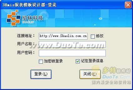 3Hmis综合知识管理系统下载